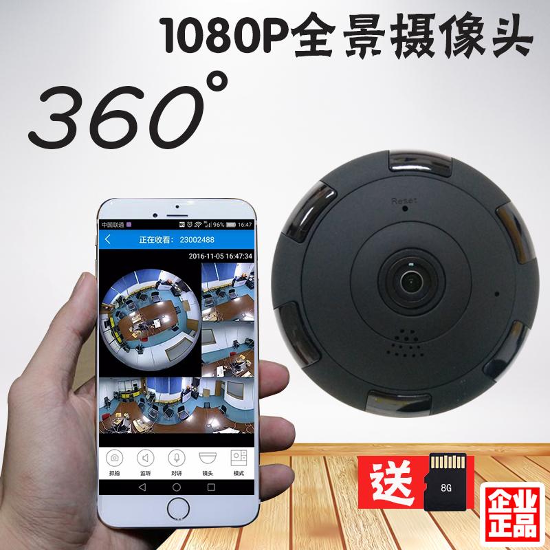 نوع فيش رصد للرؤية الليلية 3i هد مجموعة المنزلية رصد wif60 درجة بانوراما كاميرا لاسلكية صغيرة