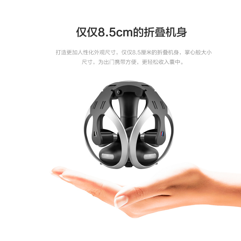 Remote control aircraft drone Aerial helicopter HD charging Mini professional adult quadcopter Children's drop