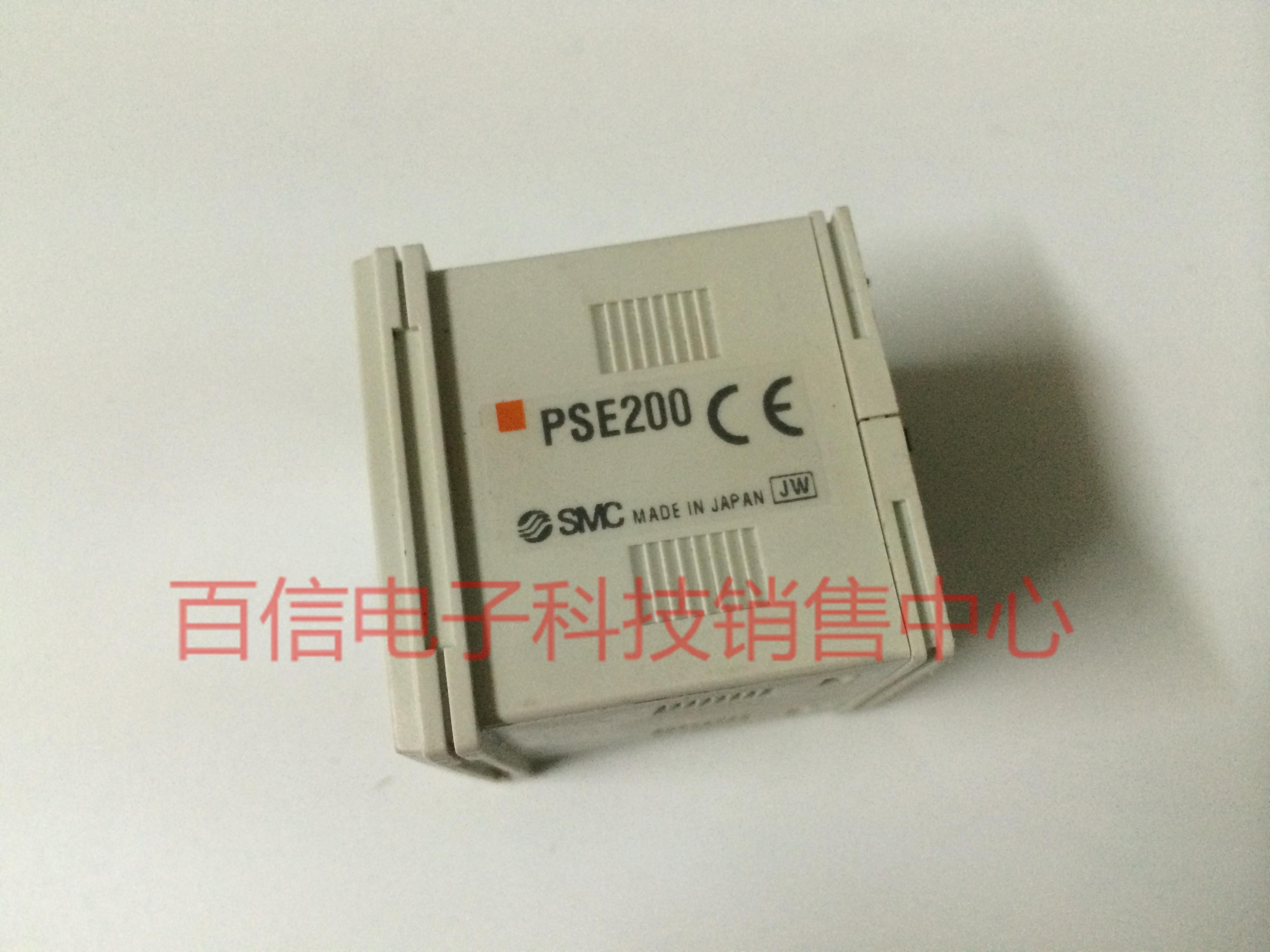 Loss clearance genuine original Japanese SMC sensor detection head PSE200 vacuum pressure gauge