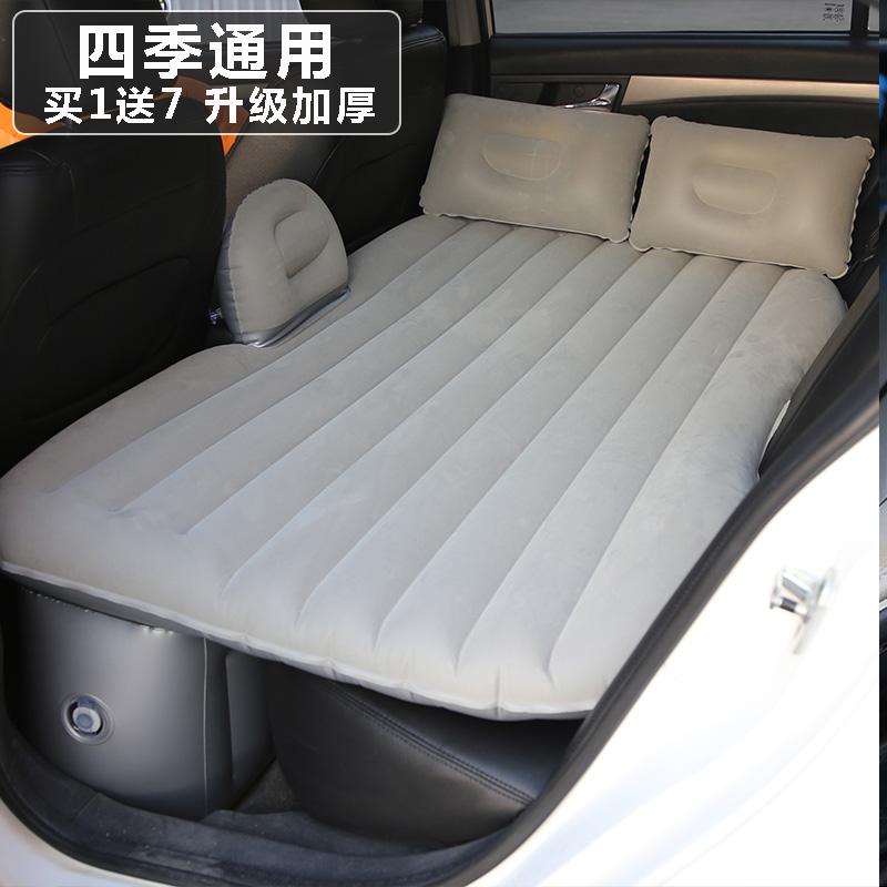 2017 car car car rear inflatable bed SUV universal gap pad driving car bed