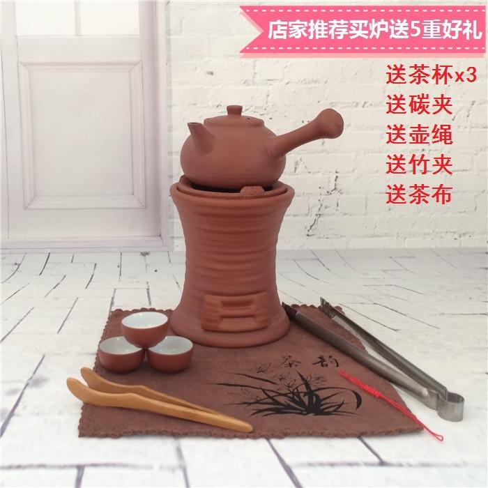 красный шлам небольшой ветер печь печь печь известняковый здоровья уголь Древесный уголь печь печь кунг - фу чай чай чайник алкоголя taoran печь печь