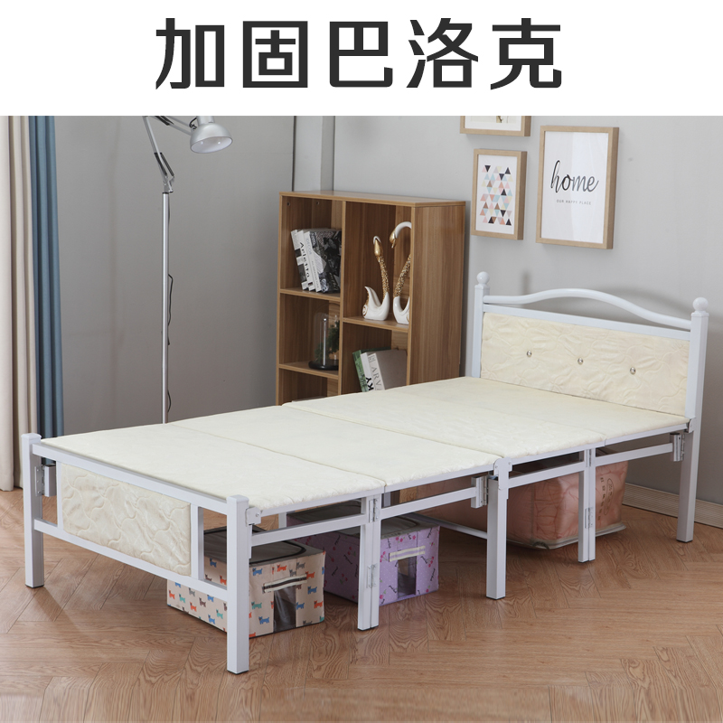 Reinforce children's bed folding bed, afternoon office, lunch bed, wooden bed, double bed, simple bed mail