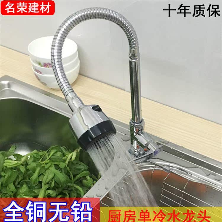 ten dračí hlavu do bazénu 面盆 kapalinou chlazený šampon vodní drak, jeďte do dřezu mědi k jednotné drak drak 头水 hutch jídlo celý zdi milionu