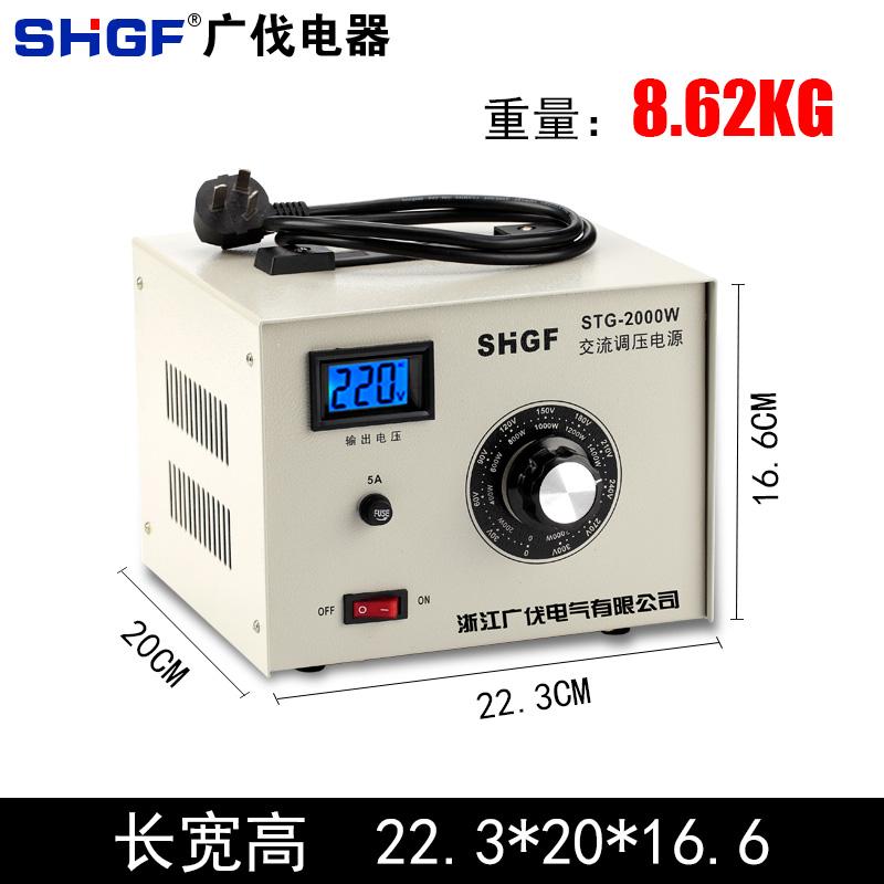 Amplia la tala de la Potencia de salida del regulador de presión o elevación de alimentación del transformador de tensión ajustable 0-300V 2kw.