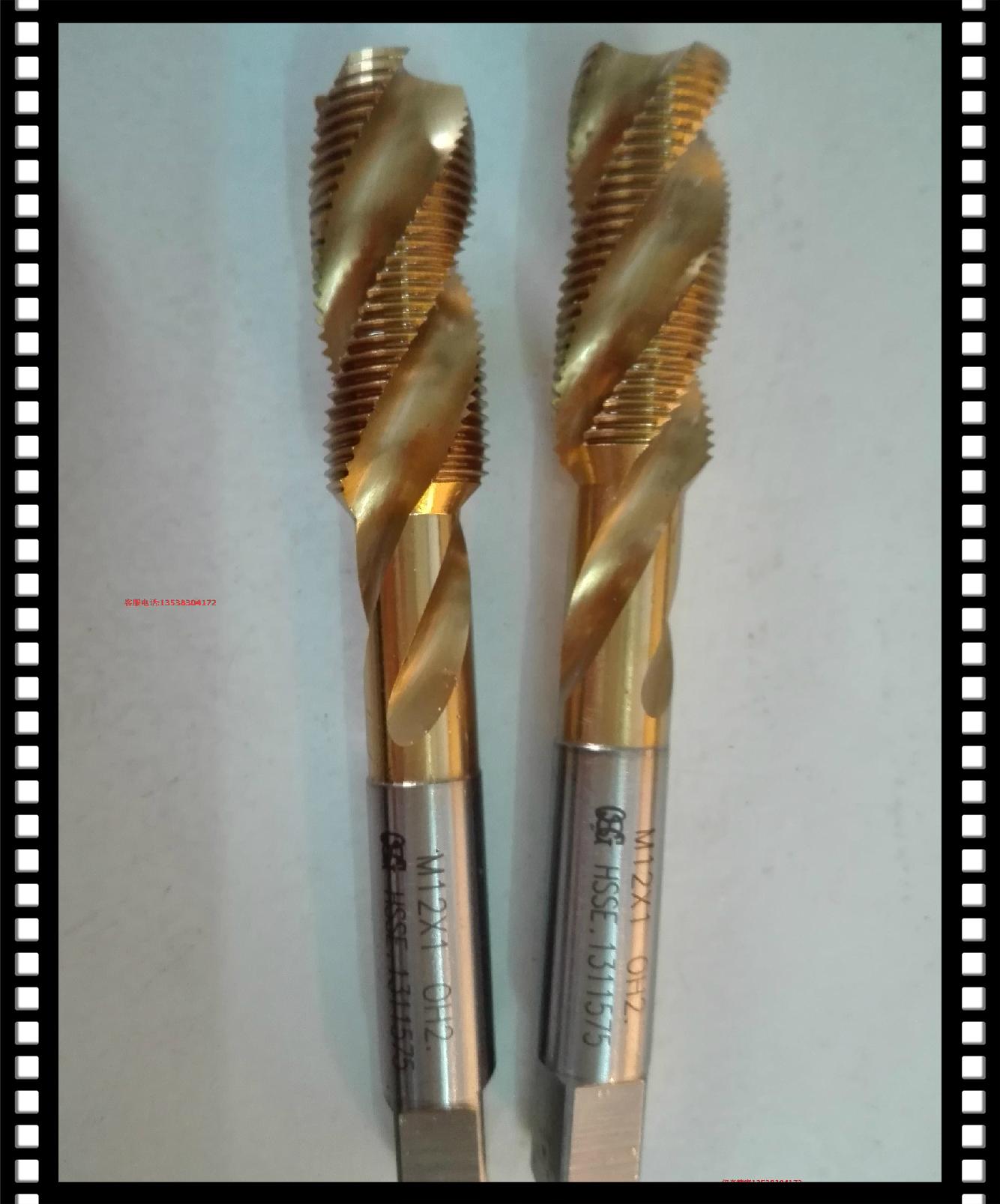 Japan OSG M10M12X0.5X0.75X1X1.25X1.5X1.75 cast steel with titanium screw tap
