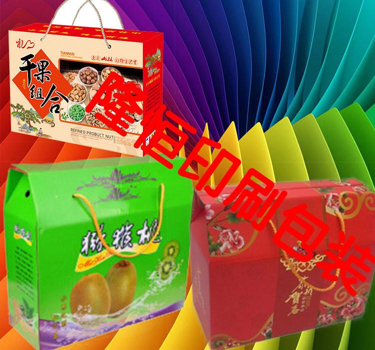 зерновые универсальный подарок спотовых сельскохозяйственной продукции, упаковки риса просо подарочные коробки картонные электроприборов картонные коробки