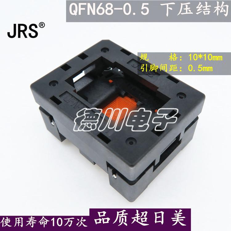 Sotto la pressione QFN68-0.5 schegge Test Sede Sede Sede di registrazione specifiche 10*10mm invecchiamento, Pin a distanza di 0,5