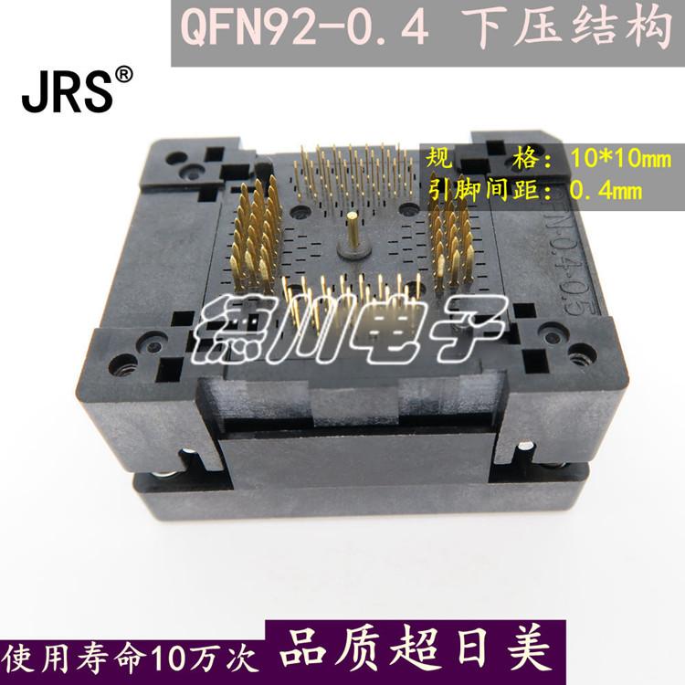 Sotto la pressione QFN92-0.4 schegge Test Sede Sede Sede di registrazione specifiche 10*10mm invecchiamento, a distanza di 0,4