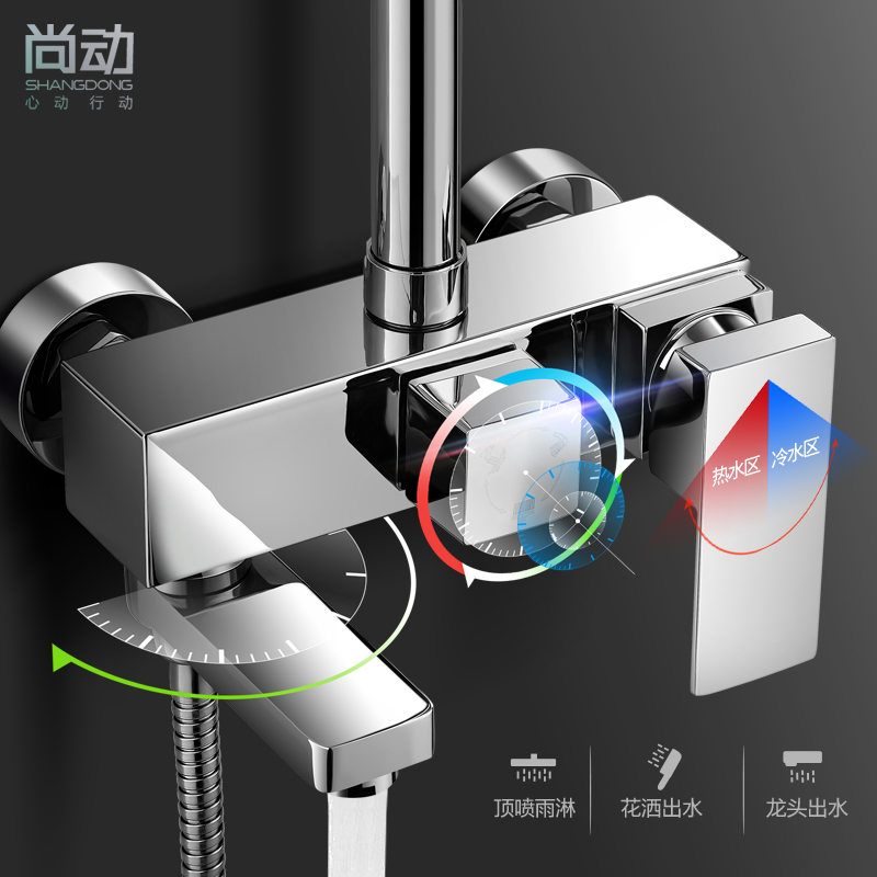Shower set full copper faucet shower nozzle water mixing valve of hot and cold rain shower bathroom booster