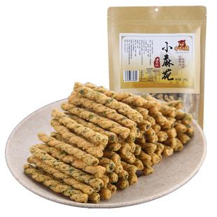 小狗熊老襄阳手工小麻花零食袋装多口味280gX3袋歪香酥咪特产小吃