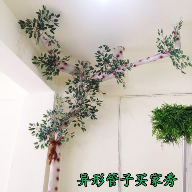 La tubería de bombeo de decoración de techo verde de bambú y plantas de agua el tubo de drenaje de pegatinas de flor de vid del balcón del árbol