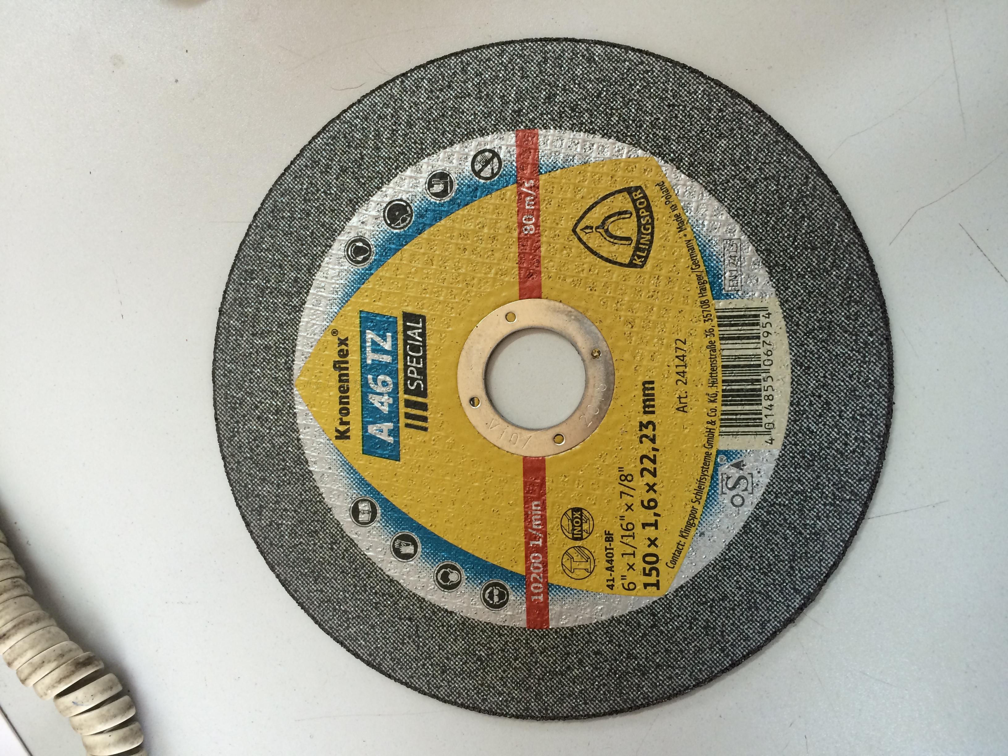 оригинальные импортные алюминиевых сплавов, специальные 金世博 125*1 резки листового шлифовальным шлифовать кусок польский фильм полированной пластины