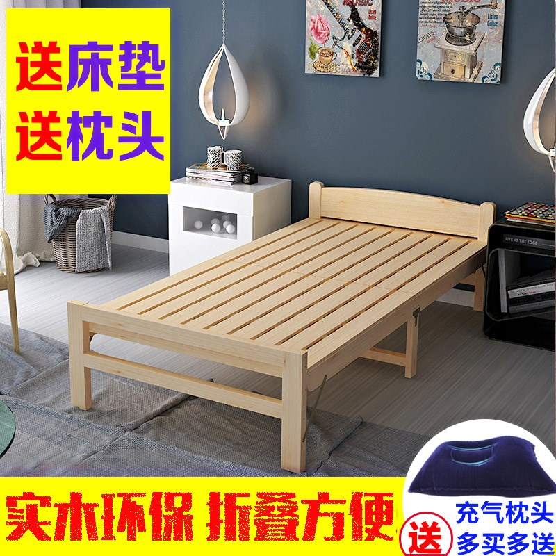 Folding bed, single bed, 1.2 meters solid wood, adult double simple bed, children's lunch bed, wooden board bed, small bed