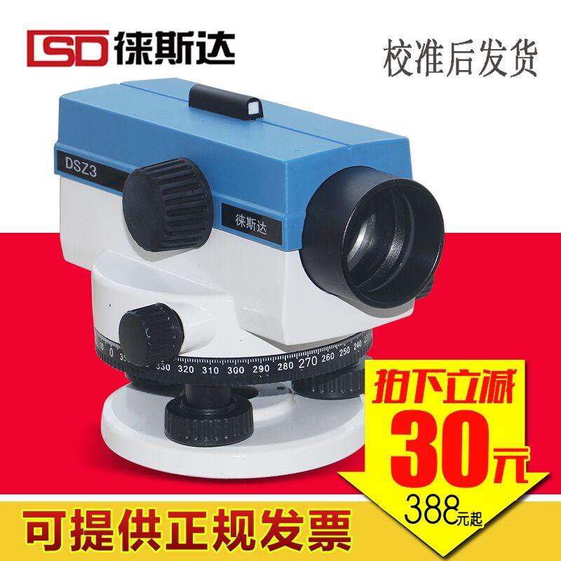 เครื่องมือวัดระดับอัตโนมัติ Anping 32 ครั้ง , ระดับความแม่นยำสูงพร้อมขาตั้งกล้องวัดระดับหอเท้า