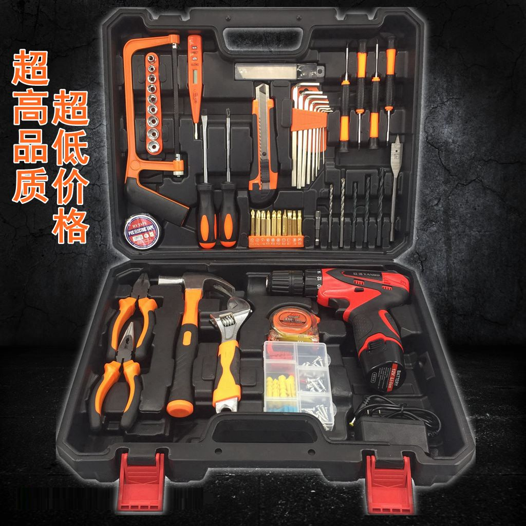 With a special electric car box set of multifunctional hardware tools electrical household drill combination tool dimension