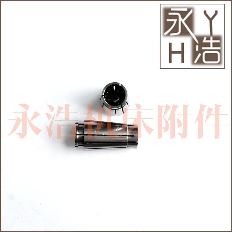 UP /AAA 0.005 high speed engraving machine machine SK shank collet GSK10/SK10 elastic collet jacket