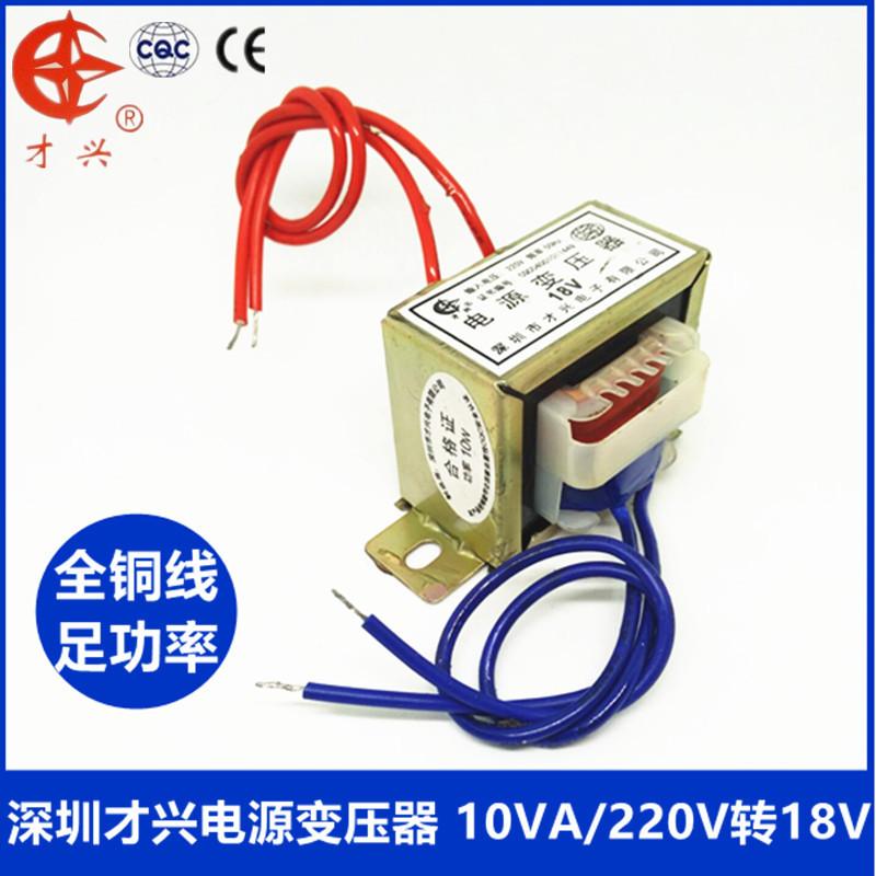 EI48 трансформатор 10W/VA220V се 6V/9V/12V/15V/18V/24V/ един / с променлив ток