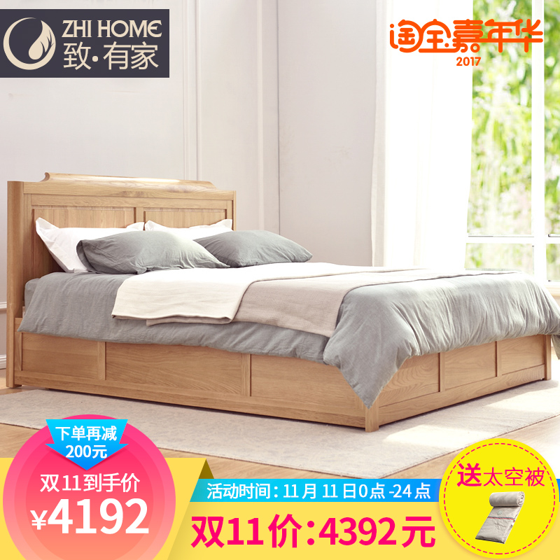 Pure all solid wood bed, white oak box, American simple high box double bed 1.8 meters bed