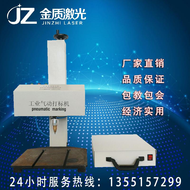 producenci: części maszyn stacjonarnych pneumatyczne są oznaczone kodem maszynie stemplującej żeliwa carver
