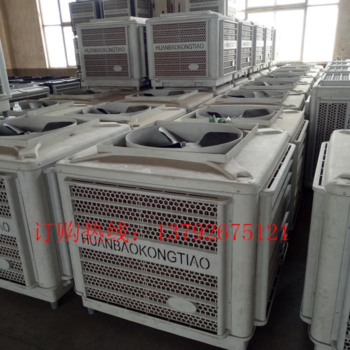 공업 냉풍기 물 물 에어컨 에어컨 환경 우물물은 양식 공장 방 쓰는 싱글 냉각 선풍기 pc방