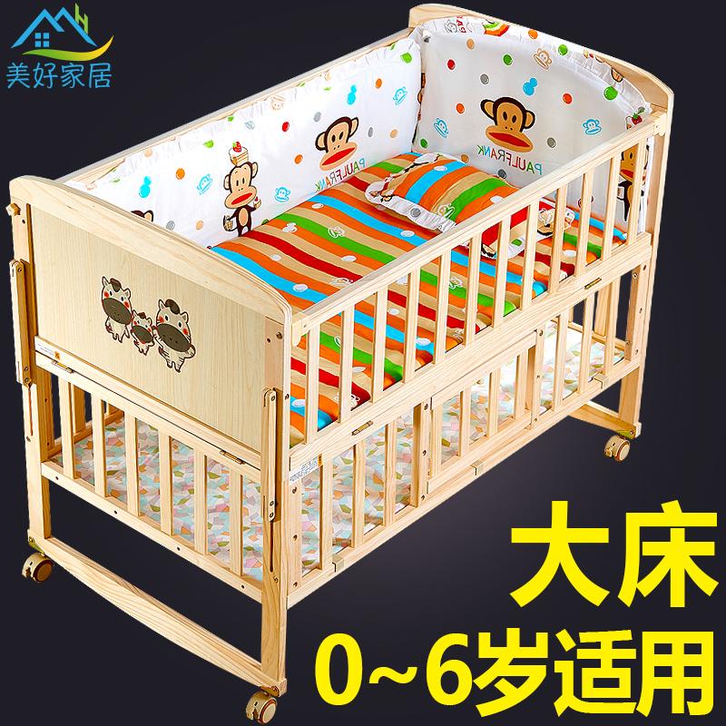 Cuna de 120 cm de ancho por 60 cm de una cama de marco regulable en altura