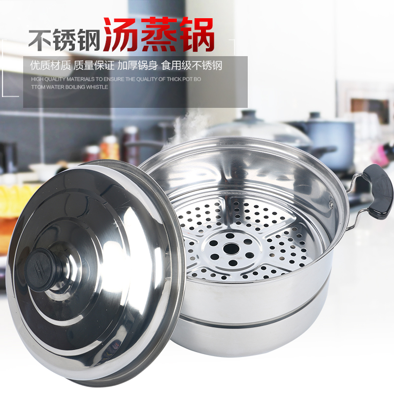 A layer of thick stainless steel pot steamer cooker home 1 small single Mini Pot 24cm26cm