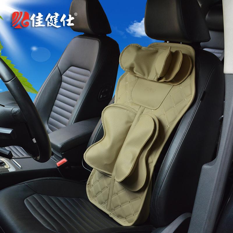 Melhor carro massagem almofada do pescoço Jian Shi cintura almofada multifuncional massager do Corpo de carro almofada de massagem