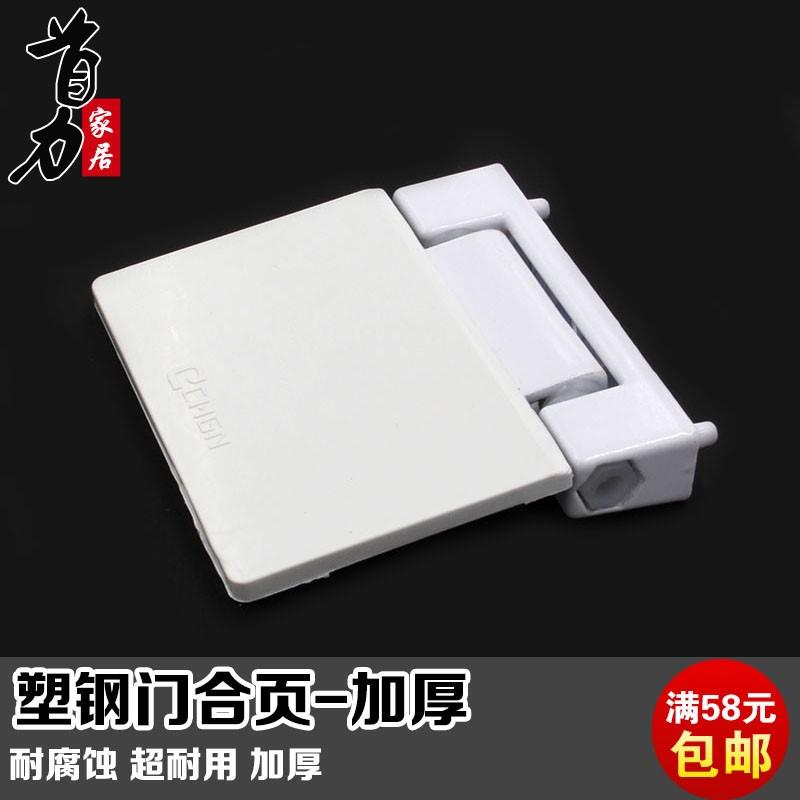 鋼開窓標準ヒンジドアヒンジ鋼平大阪ヒンジゼネラル型ヒンジヒンジ