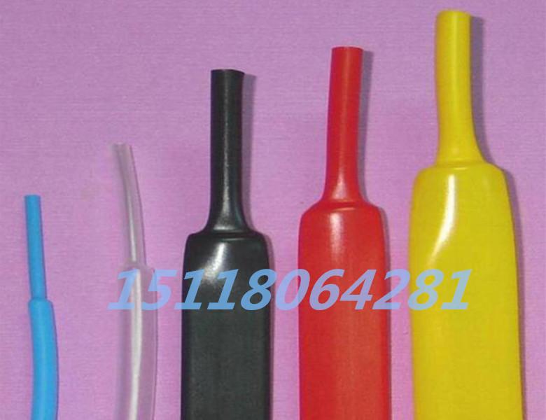 El psiquiatra tubo de doble pared con pegamento, cuatro veces la tasa de contracción térmica impermeable hecho de 4: 1.