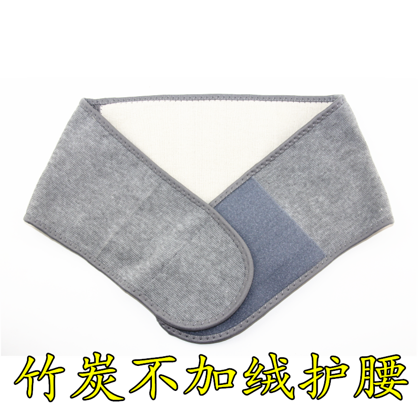 - ren luft i sommar - midjebälte bomull varma varmt hus 夏天男 mage mage värker!