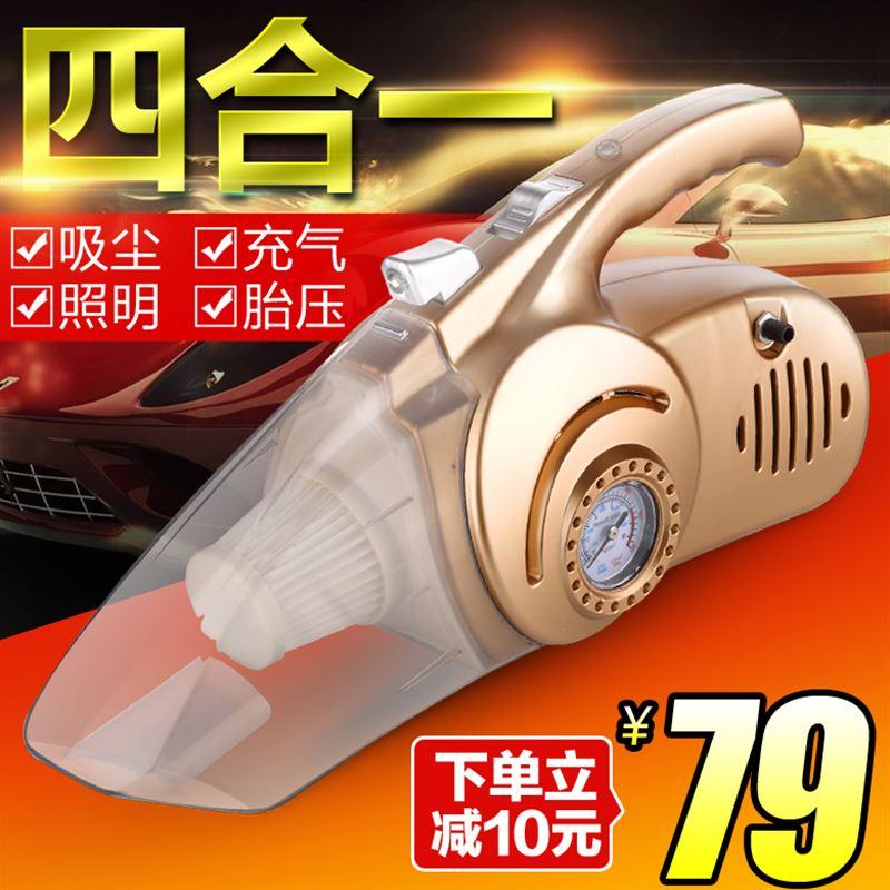 un aspirator pentru automobile pompa de aer umed şi uscat aspirator multifuncționale