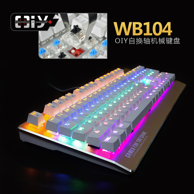 Abdomen Ling TT104 mechanical keyboard Rose Metal backlight LOL blue axis black axis luminous USB wired mouse pad