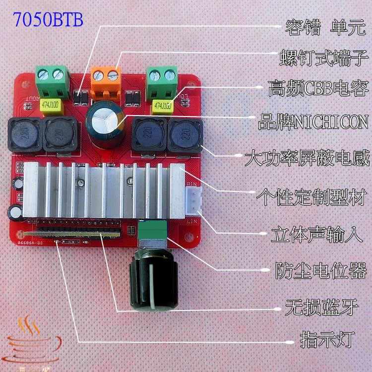 La classe di Grande Potenza TDA7492D BTl Stereo digitale con amplificatore HiFi Lossless Bluetooth prodotto piatto