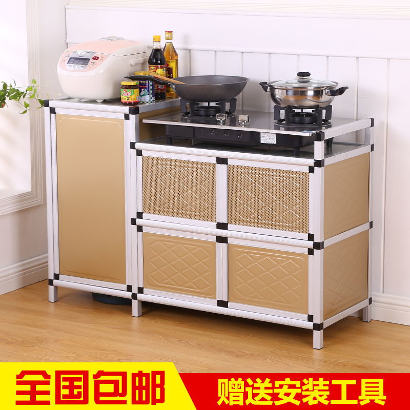 Kitchen cabinet, simple kitchen cabinet, aluminum alloy cupboard, gas oven cabinet, dining side cabinet, stainless steel gas holder