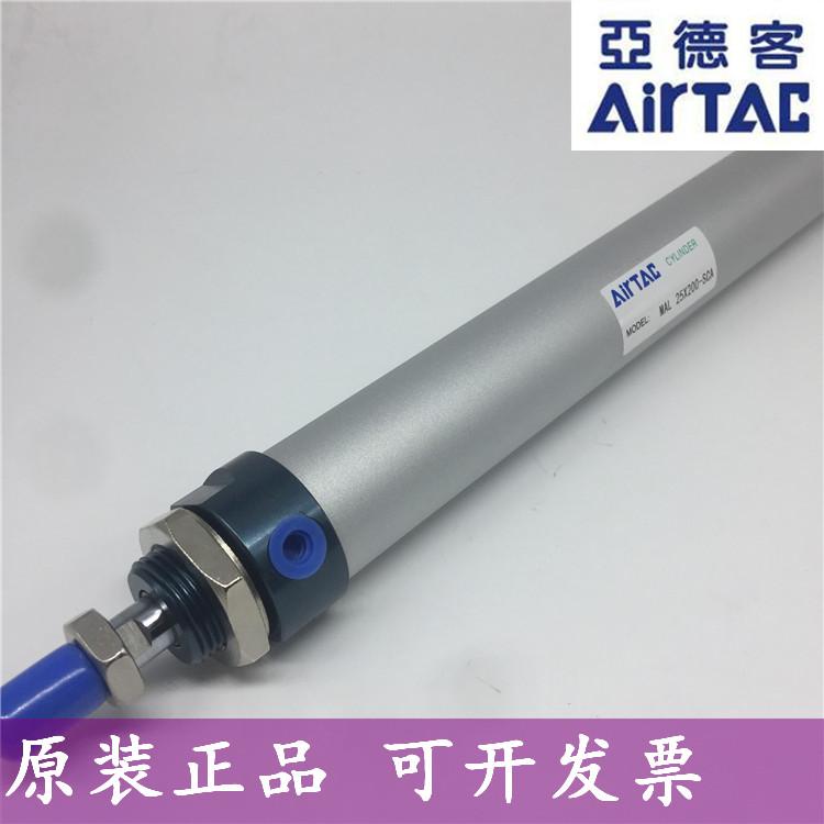 Liga de alumínio Mini AIRTAC cilindro novo original MAL16X25X50X75X100X125X150-S-CA