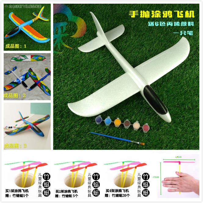 มือใหญ่โยนเอาโยนด้วยมือแบบเครื่องร่อนเครื่องบินของเล่นเครื่องบินโฟมแบบโมเสคแสงกลางแจ้ง