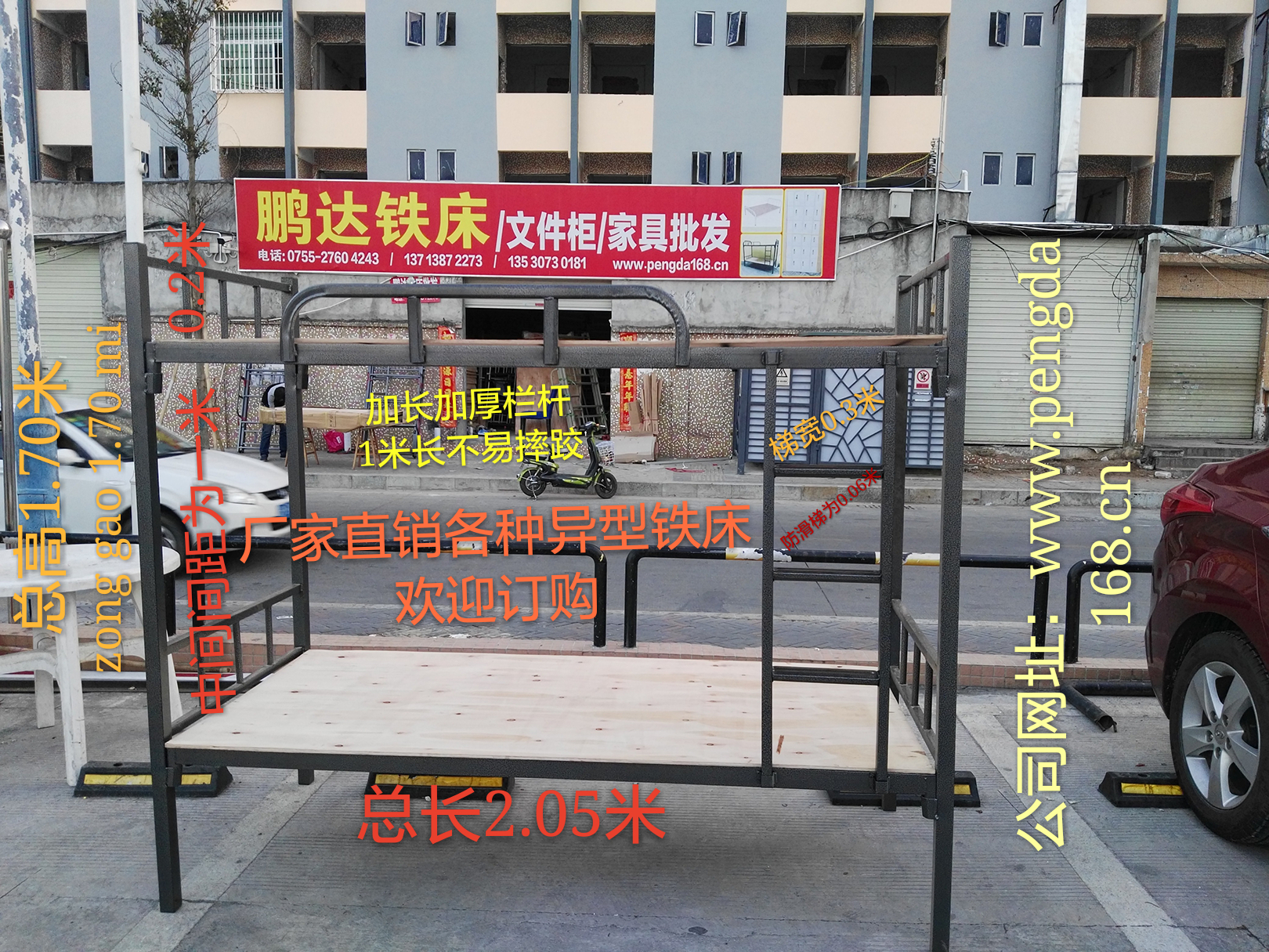 Bunk bed single bed double bed iron mother apartment bed working angle iron stainless steel sofa bed iron bed