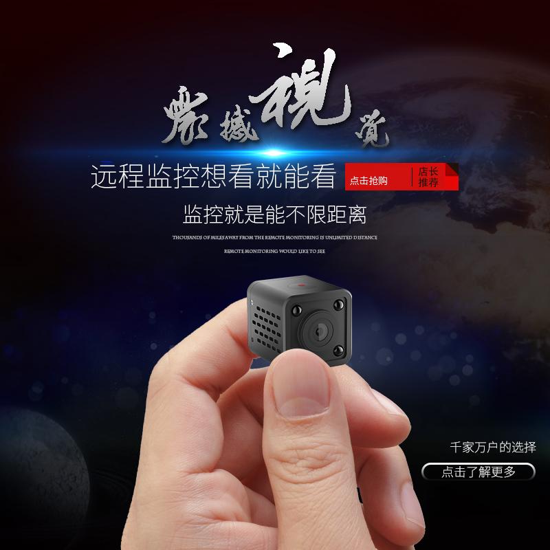 مصغرة آلة صغيرة جدا للرؤية الليلية واي فاي اللاسلكية المنزلية هد رصد مصغرة 1080p رئيس ذكي