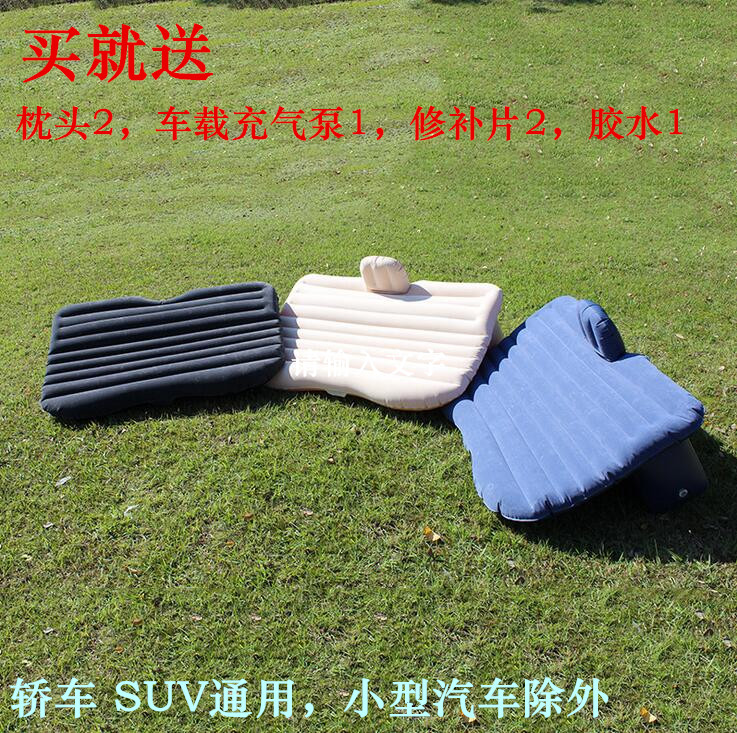 Automatic inflatable mattress bed flocking car rear SUV creative supplies car bed thickening universal car travel