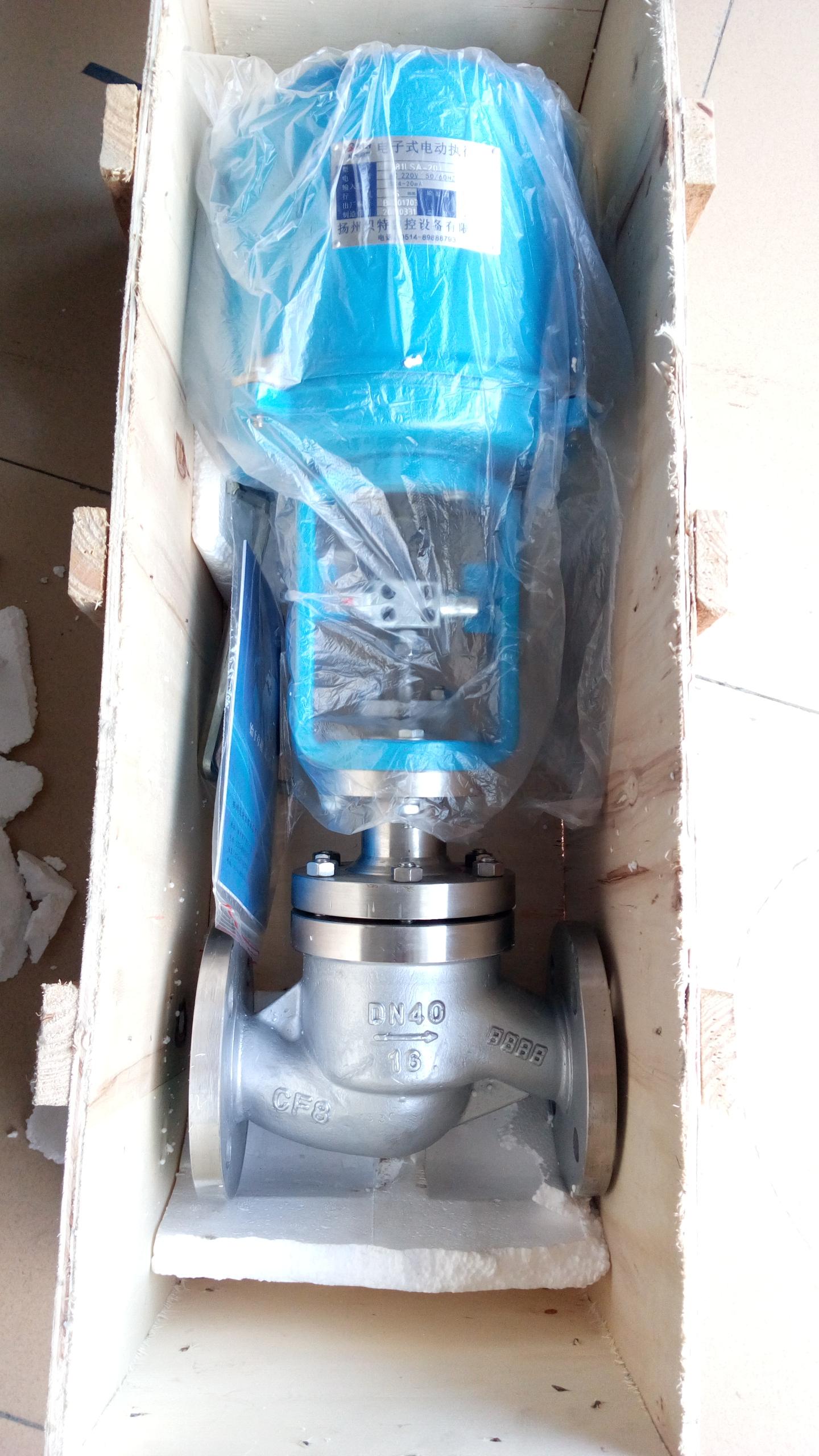 рукав ZDLM-16C электрический регулирующий клапан 4-20MA паровой клапан регулирования стока воды DN20DN25
