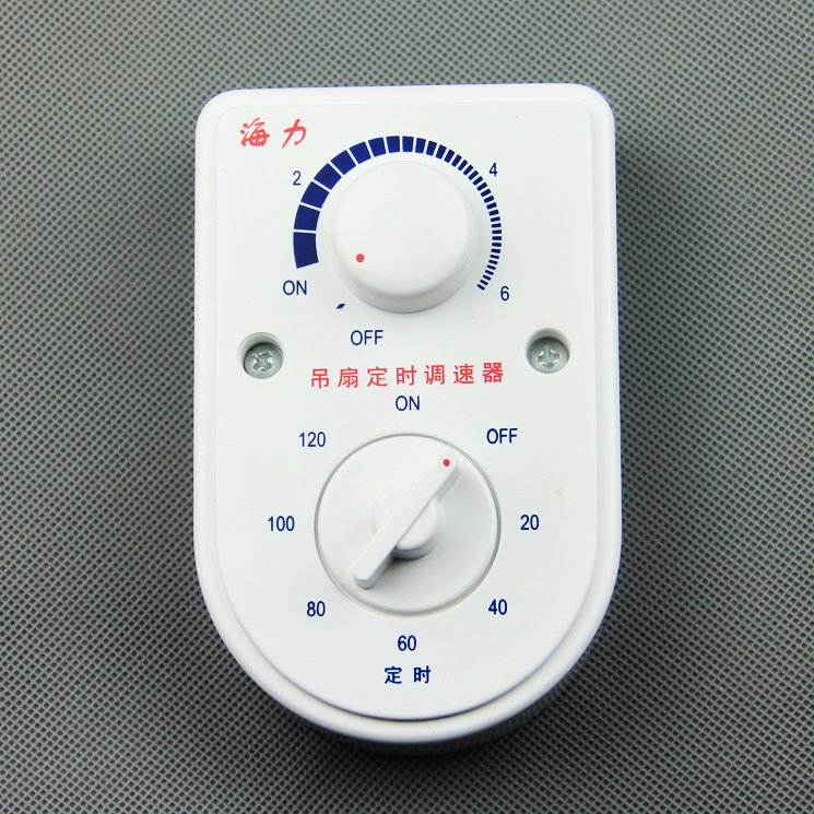 Fan top gear switch, electronic governor with timing switch, 120 minute fan speed controller