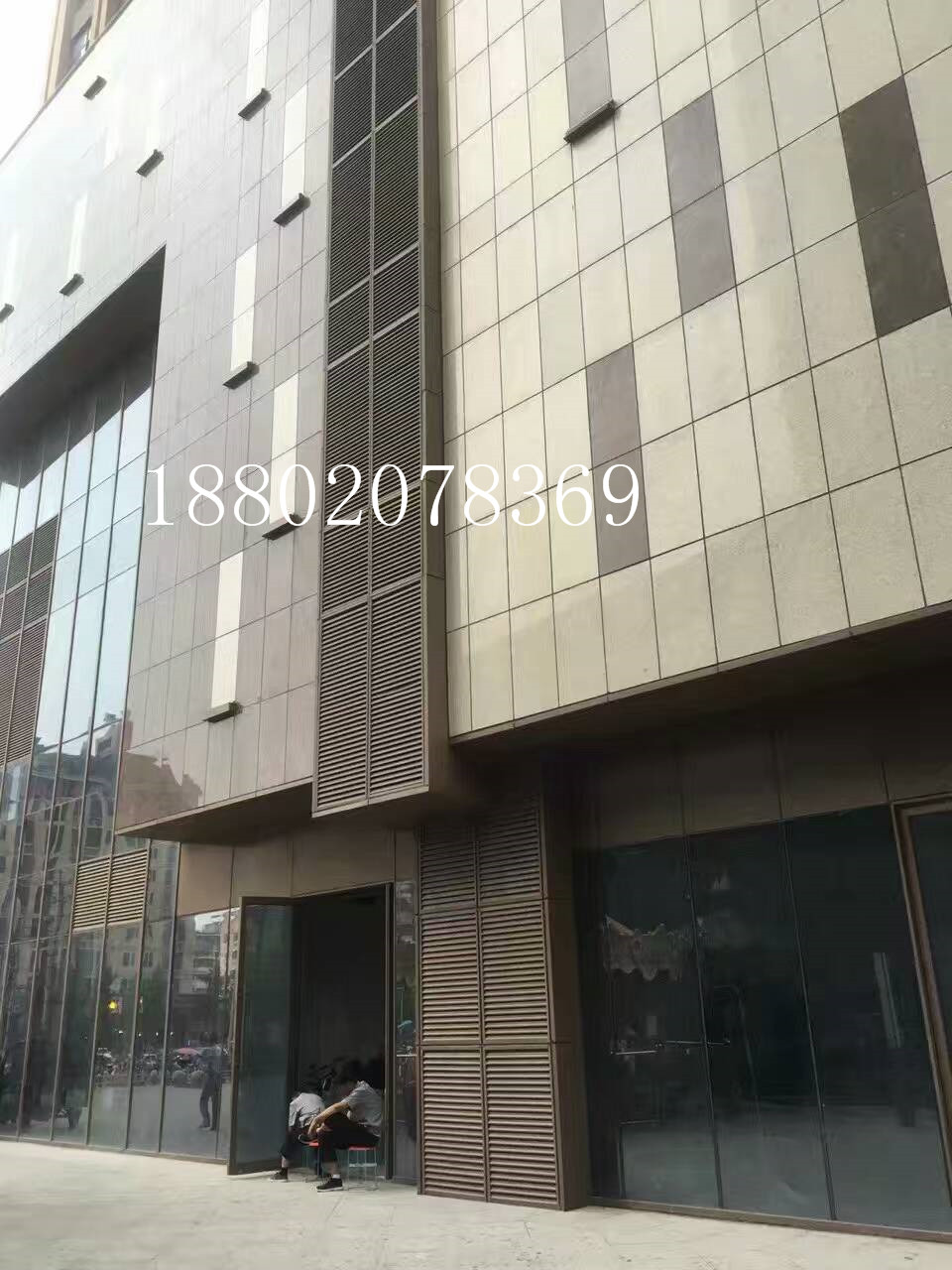 Factory direct selling specialized perforated aluminum plate strength Gaoping full punch aluminum sheet