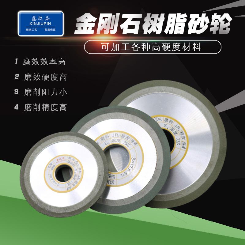 Xin artículos de diamante solo con los bordes de carburo de tungsteno de diente de Sierra circular rueda cabeza moler muela v300