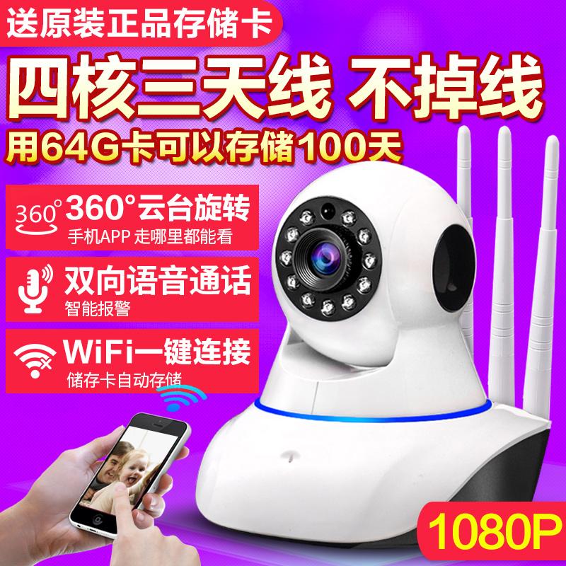 كاميرا مراقبة لاسلكية واي فاي الهواتف المنزلية هد مغطى بعد الرؤية الليلية شبكة آلة واحدة 1