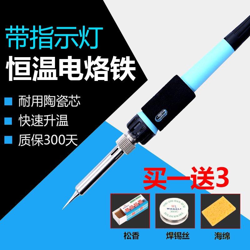 Ferro elétrico, ferro elétrico (FIO de solda de solda elétrica para USO doméstico conjunto ajustável de caneta eletrônica manutenção de ferramentas de solda