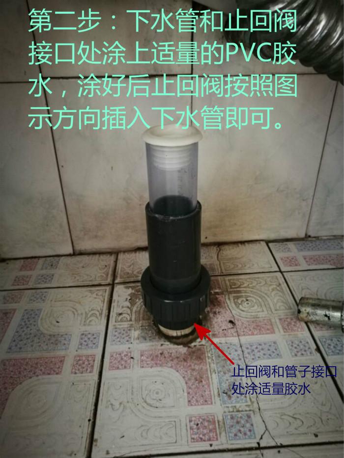 Puzza di fogna in bagno awesome odore di bruciato with puzza di fogna in bagno odore di - Cattivo odore bagno tubo di sfiato ...