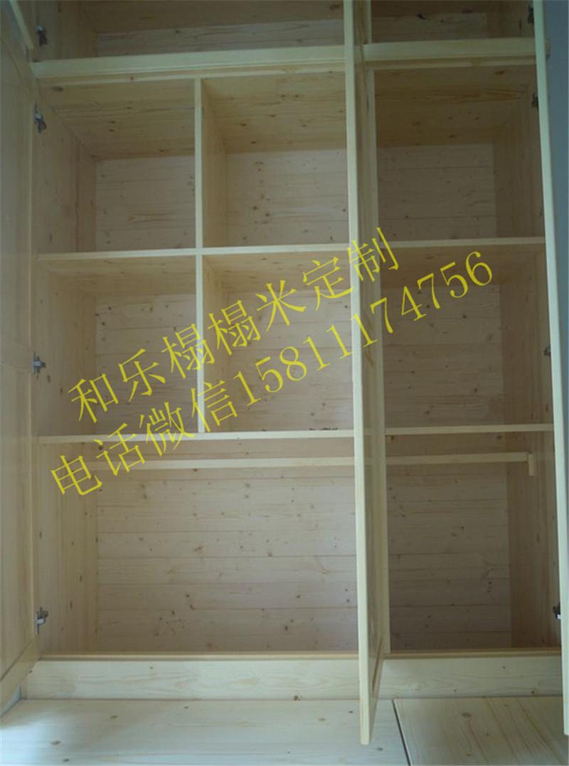 Beijing new and simple modern tatami platform customized WARDROBE BEDROOM study custom storage bed