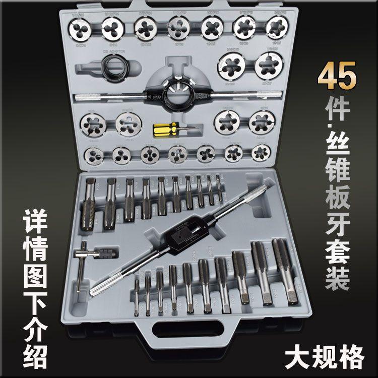 Tap round diesconform hardware tools hand set screw wrench holder metric open teeth thread repair tool