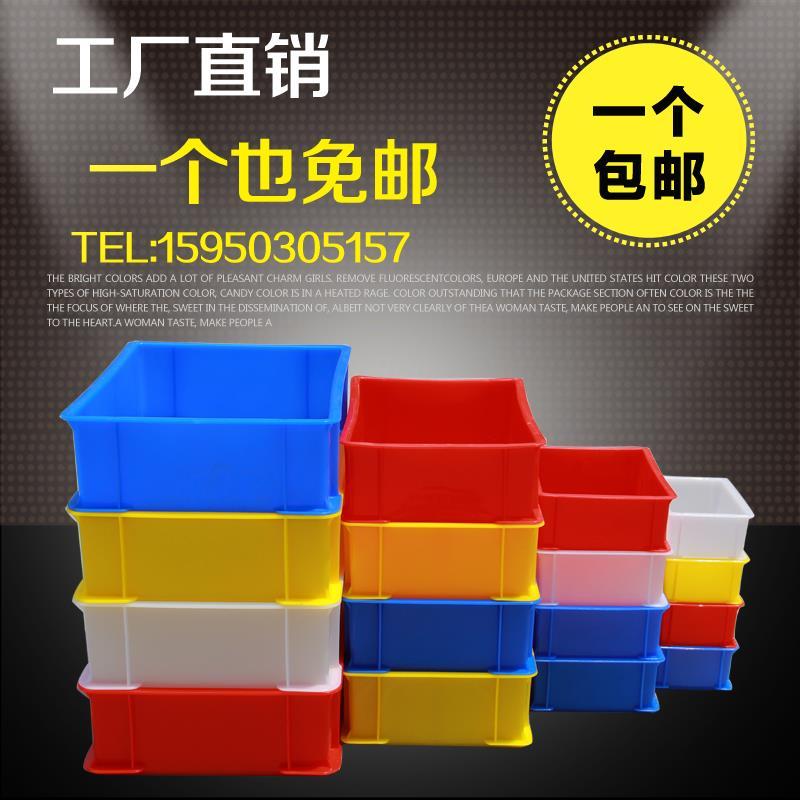 logistik för lagring av lim kit plast bäcken livsmedelskvalitet öppet fält plast behållare med lock, trumpet