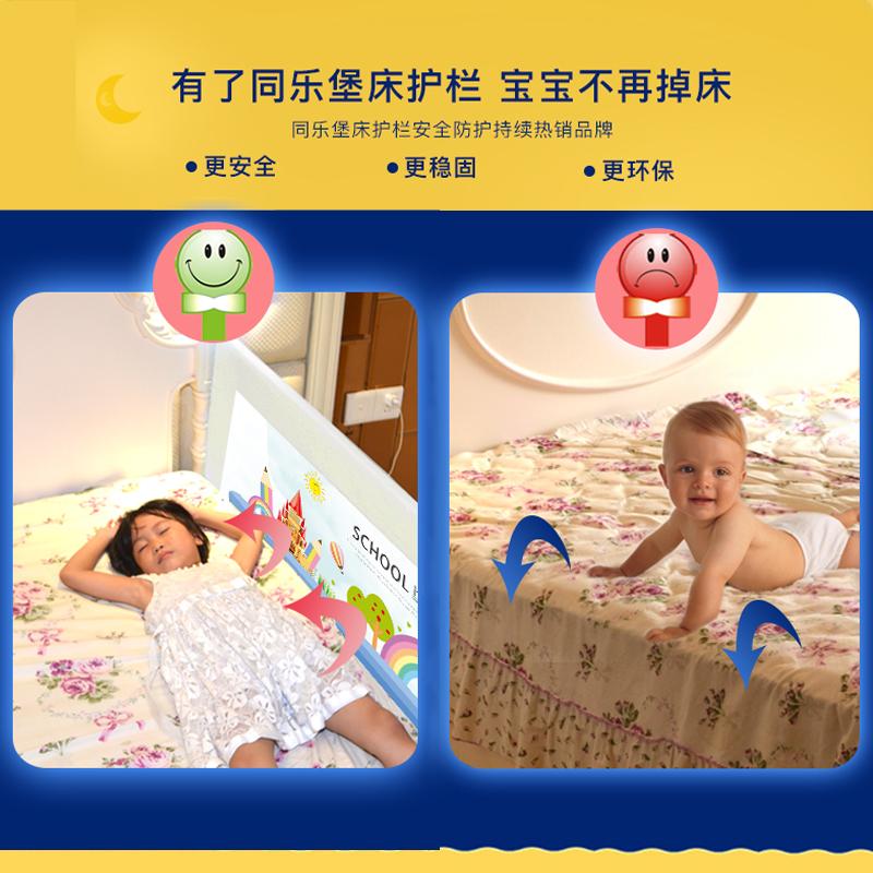Το κρεβάτι δίπλα στο κιγκλίδωμα φράχτη κιγκλίδωμα βρέφη παιδιά μεγάλο κρεβάτι 1.8-2 μέτρα αντι - το μωρό μπερδεύουν το κρεβάτι General